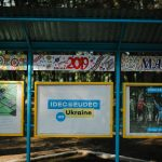 EUDEC Украйна 2019